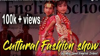 Ramp walk||Nepali Culture||By the students of Holy Land English School