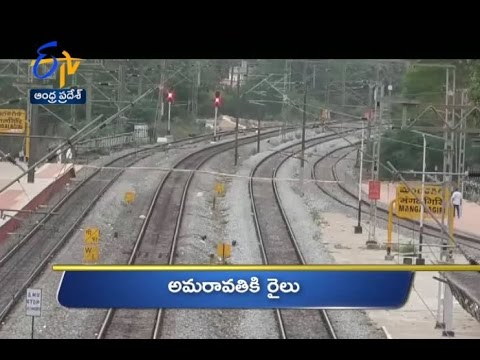 Andhra Pradesh - 25th May 2016 - Ghantaravam 5 PM News Headlines