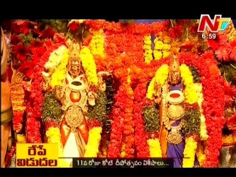 Highlights of Bhakthi Tv Koti Deepothsavam – Part 07