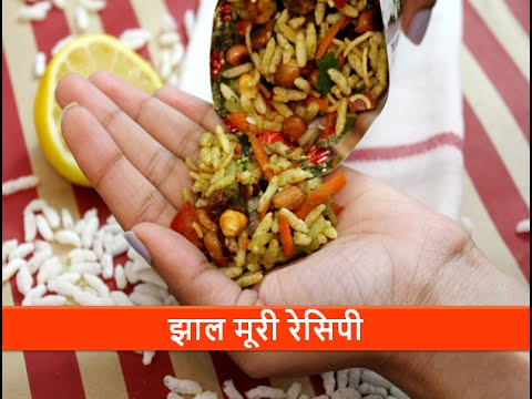 http://letsbefoodie.com/Images/Jhaal-Muri-Recipe-In-Hindi.png