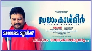 Njanum Ente Familyum - Jayaram and Swetha Singing for new Malayalam Movie Salam Kashmir directed Joshiy HD