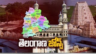 Telangana To Comprise Seven Zones And 2 Multi Zones  | hmtv