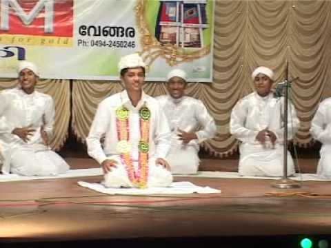 Vattappattu First At State Youth Fest 2012 Thrissur Iuhss Parappur Malappuram video