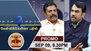 Kelvikkenna Bathil | Promo | Exclusive Interview with VCK Chief Thol.Thirumavalavan