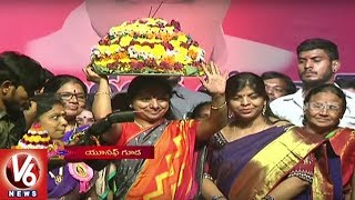 Atla Bathukamma Festival Celebrations In Hyderabad City