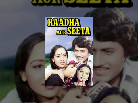 Raadha Aur Seeta - Bollywood Movie - Rita Bhaduri & Aabha Dhuliya video