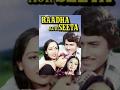 Raadha Aur Seeta Hindi Movie