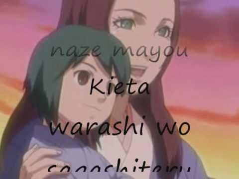 Naruto - Natsuhiboshi