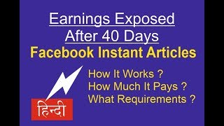 (47.5 MB) Facebook Instant Articles Earnings Review For Indian After 40 Days : How It Works Plus Pros & Cons Mp3