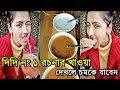 ছেলেকে ছাড়াই খেতে ব্যস্ত Didi No. 1 Rachana, বিদেশে Rachana Banerjee'র খাওয়া দেখলে চমকে যাবেন