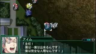 SRW Z2.2 Stage 57 Event Subbed; End to Aim