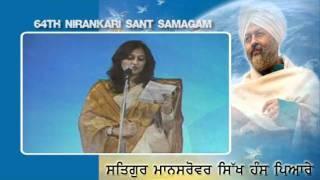 64th Annual Sant Nirankari Samagam - # Day 1 - (12-11-2011) - KAVI DARBAAR - 2