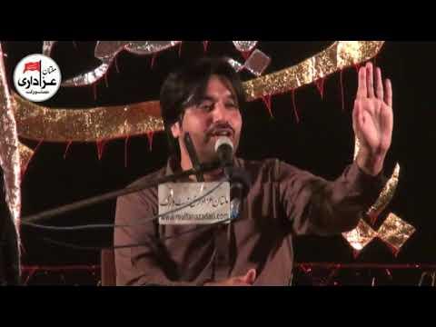 Allama Aqil Raza Zaidi | Majlis 6 Zilhaj 2017 | Safdar Lodge, Eid Gah Multan
