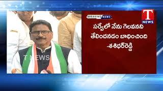 Marri Shashidhar Reddy Fires on Utham Kumar Reddy - Hyderabad  Telugu - netivaarthalu.com
