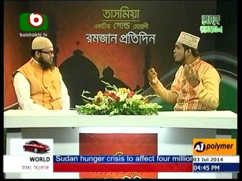 Bangla TV Program Mawlana Selim Hossain Azadi - Mahe Romjan Part 4