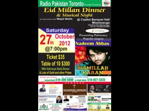 - Eid Millan Dinner & Musical Night -