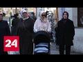 Туркбург. Специальный репортаж Анны Афанасьевой