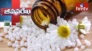 Dr Ramakrishna Reddy About Homeopathy Miracles   Darasani Homeo Clinic   Jeevana Rekha   hmtv News