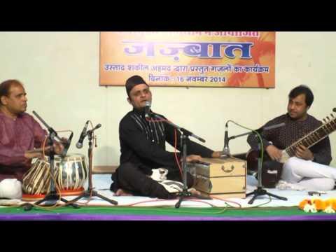 Ab Ke Saal Poonam Mein - Ustad Shakeel Ahmed - Kala Ankur Ajmer