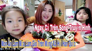 🇰🇷Vlog 206 || Làm & Ăn Cơm Cuộn Thịt Ba Chỉ ||Pork Belly Kim Bap || 삼겹살김밥먹방