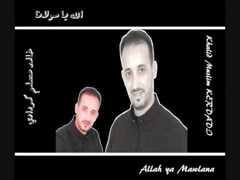 allah ya mawlana ..khalid kerdadi ... الله يا مولانا .. خالد مسلم كردادي