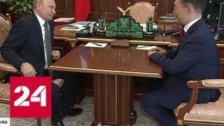 Новые фигуры в региональной политике: Якутия и Колыма сменили руководителей - Россия 24