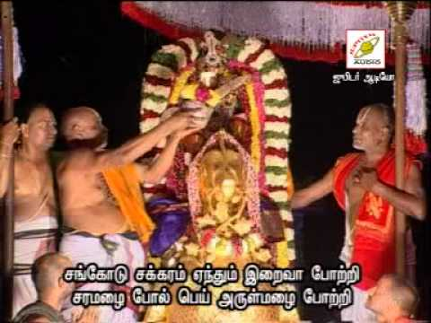 Sri Narayanan 108 Pottri video