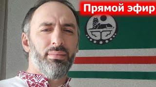 РЕЖИМ ПУТИНА ЖДЁТ СУДЬБА КАДДАФИ (прямой эфир - 17.06.19)