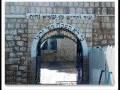 ישראל דגן - בר יוחאי