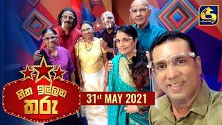 Hitha Illana Tharu 2021-05 -30 Live