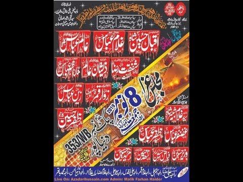 Live Majlis 8 November | Chak No 353WB Dunia pur