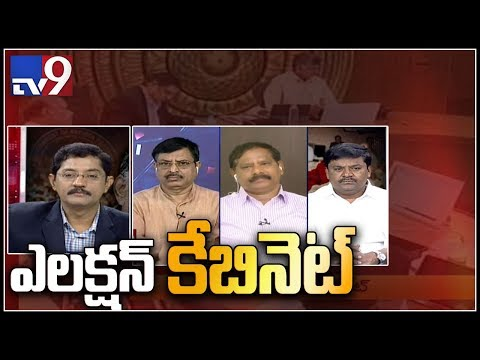 AP Cabinet approves key decisions - Is this election stunt? || Election Watch - TV9