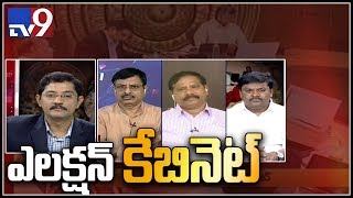 AP Cabinet approves key decisions - Is this election stunt? || Election Watch