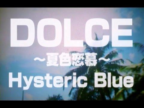 Hysteric Blueの画像 p1_34