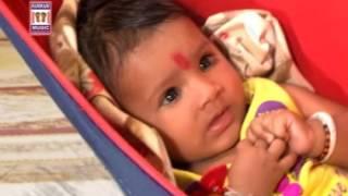 Mahabali Sura Bhatiji Jung | Latest Vikram Thakor Song 2016 | Gujarati Devotional Song