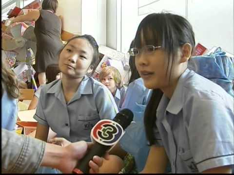KIS Grade 9 Students help Thai flood victims