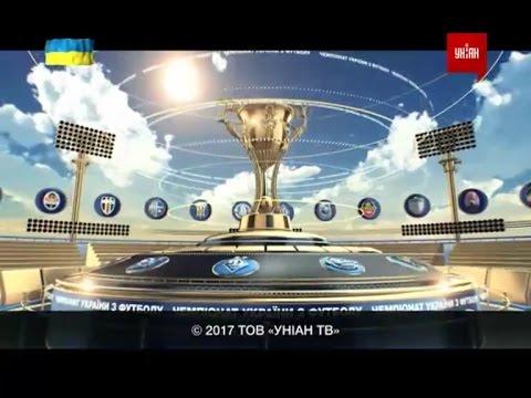 Карпаты - Сталь - 2:0. Обзор матча
