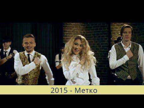 5sta Family - Музыкальная Эволюция (2008-2017) (все клипы)