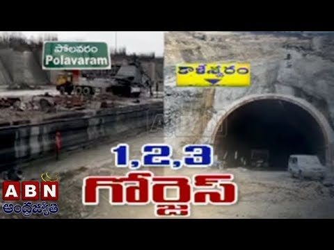 Polavaram ,Kaleshwaram projects will be the Three Gorges Dam of Telugu States