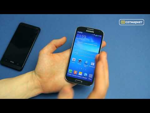 Видео сравнение HTC One VS Samsung Galaxy S4 от Сотмаркета