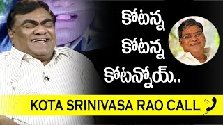 Actor Kota Srinivas Phone Call To Babu Mohan In Live Show | Special Chit Chat