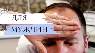 Кому нужна ПЕРЕСАДКА волос? 3 примера из клиники в Будапеште