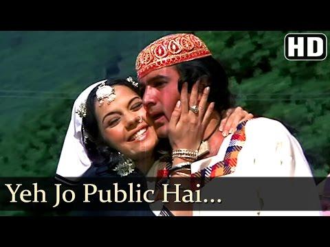 Public Hai Sab Janti Hai