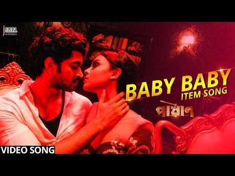 Baby Baby Item Song   Pashan   Om   Meghla Mukta   Saikat Nasir   Jaaz multimedia 2018