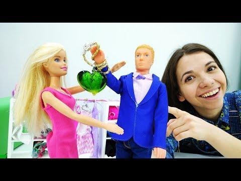 День Рождения Барби - Кен выбрал лучший подарок!