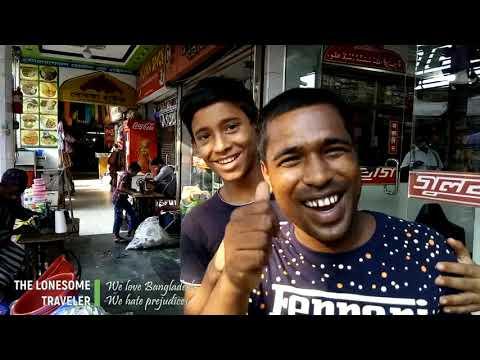 Reisen in Bangladesch. New-Market Dhaka