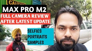 ASUS MAX PRO M2 FULL CAMERA REVIEW WITH PHOTO & VIDEO SAMPLES, SELFIES, PORTRAIT, DETAILED VIDEO