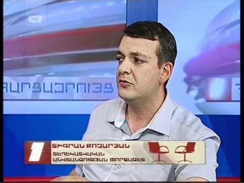 Harazruyc 7 05 2012