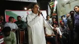 MQM Amir Khan speech at Malir Corner meeting