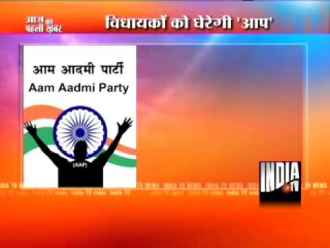 Watch Arvind Kejriwal rises again with 'AAP'